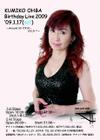 090117_ohbalive_handbill_etc