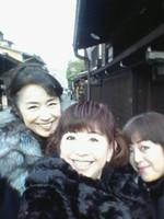 Iitabi_image_3