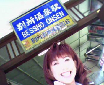 長野〜(たぶん(^^<br />  ゞ)