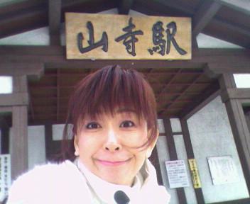 山形ロケ終了〜☆
