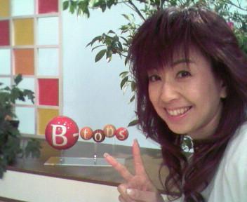 やったぁ!B<br />  ‐TOPS