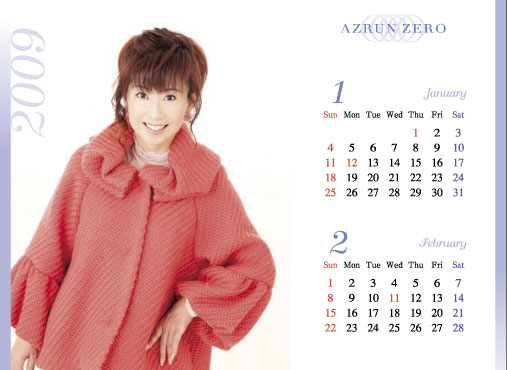 2009_azrun_zero_calendar_2