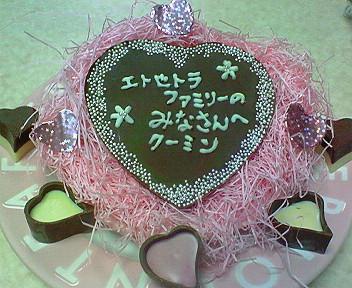 ♪HAPPYバレンタイン♪