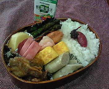 今日のお弁当〜♪(^^)v