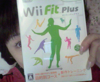 Wii  Fit 新作トレーニング