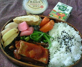 本日のお弁当(*^<br />  □^*)