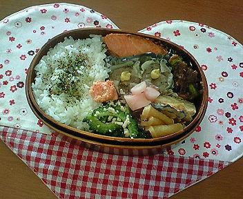 お弁当〜\(^O^)<br />  /