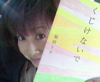 ラッキー〜♪
